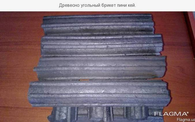 Уголь древесный в брикетах пини кей