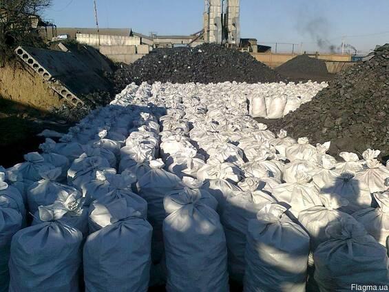 Уголь фасованный