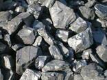 Уголь казахстанский в мешках - фото 1