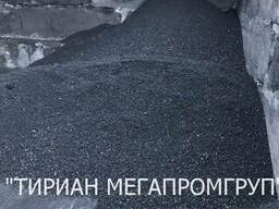 Уголь марки ДГ 0-13 зола до 20%