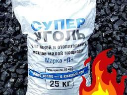 Уголь в мешках по 50 кг.