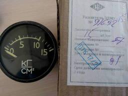 Указатель ЭДМУ-15