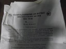 Указатель напряжения УН453