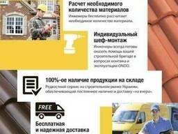Украинская бетонная черепица Ондо