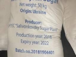 Украинский Сахар ОПТ