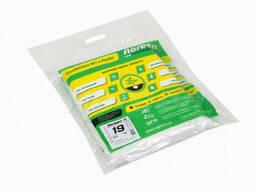 Укрывное агроволокно Agreen П-19 (3, 2х5) в пакете