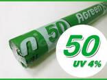 Укрывное агроволокно П-50 (3,2 х 50) в рулоне - фото 1
