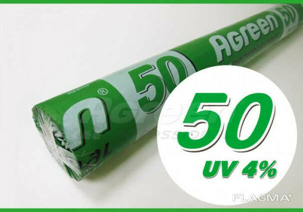 Укрывное агроволокно П-50 (3,2 х 50) в рулоне