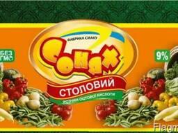 """Уксус (оцет) """"Столовый"""" 9%"""