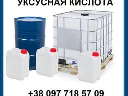 Уксусная кислота ледяная 99, 8%