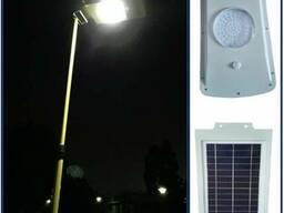 Уличный светильник фонарь на солнечной батарее с датчиком