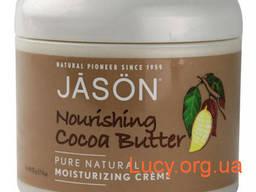 """Ультраувлажняющий крем для лица """"Какао и витамин Е"""""""
