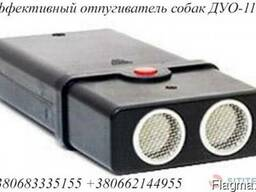 Ультразвуковой отпугиватель собак Торнадо ДУО 112