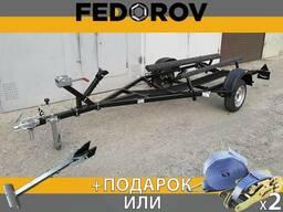 Улучшенный лодочный прицеп для водного мотоцикла 4,3 м, Киев