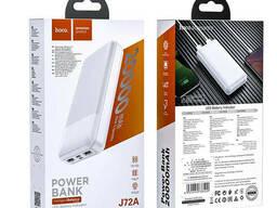 УМБ портативное зарядное Power Bank HOCO J72A 20000 mAh, 2 USB, белое