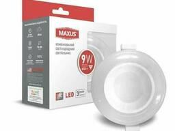 Умный светильник Maxus 3-step 9W (сменные яркость и тон). ..