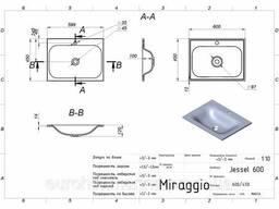 Умывальник Miraggio Jessel 600 матовый с литого мрамора