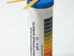Универсальная индикаторная бумага рН 0-12