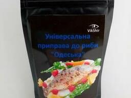 """Универсальная приправа для рыбы """"Одесская"""""""
