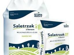 Универсальное азотное удобрение Saletrzak 27 с бором