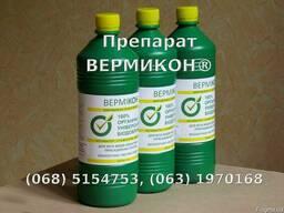 Универсальное органическое удобрение/стимулятор - Препарат В