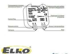 Универсальный диммер (встроенный) Rfdel-71B/120V ELKO EP