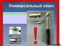 Универсальный ключ от 6 до 21 мм - фото 1
