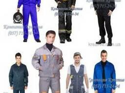Универсальные рабочие костюмы под заказ (от 50 шт. ) Источни