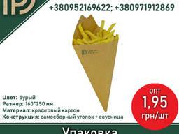 Упаковка для картофеля Фри с соусницей, карман, 160х250 мм