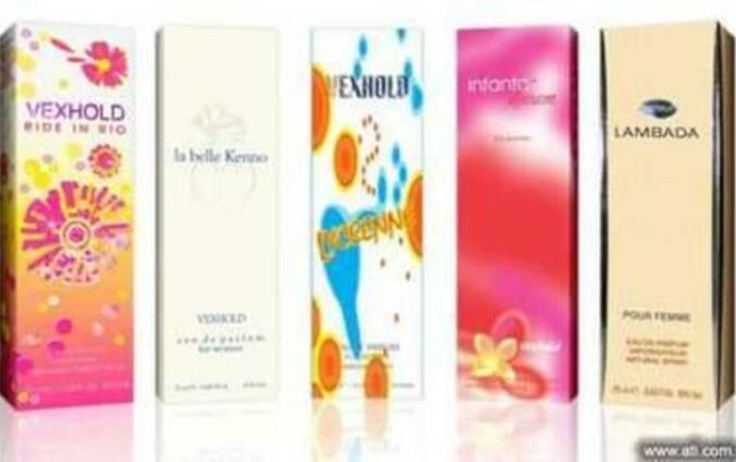 Упаковка для парфюмерии и косметики Харьков