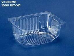 Упаковка для салатов ПС-180