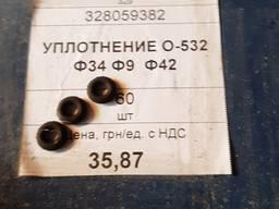 Уплотнение О-532 ф34 ф9 ф42, 60шт