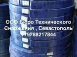 Уплотнительная резина люковых закрытий судовых грузовых трюм - фото 3