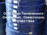 Уплотнительная резина люковых закрытий трюмов 71х32 мм. - фото 4