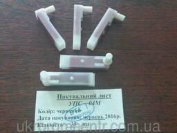 УПС-04М узел пишущий - photo 2