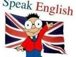 Уроки английского языка для начала. Безплатно!!!