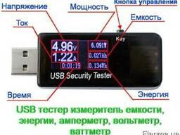 USB тестер измеритель емкости, энергии, амперметр, вольтметр