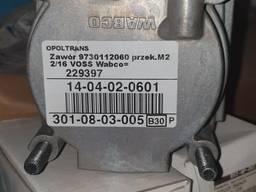 Ускорительный клапан M22/16 Wabco 9730112060