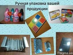 Услуга упаковки продукции в термоусадочную пленку