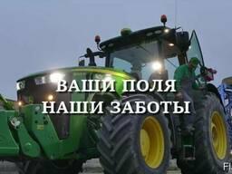Техника, Услуги Агротехники (Запорожская Херсонская область)