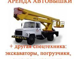 Услуги аренда автовышки в Чернигове и области