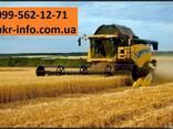 Услуги аренда комбайна трактора - фото 1