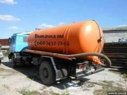 Услуги ассенизатора Киев. Выкачка ям