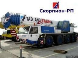 Услуги автокрана 25,30,40,60,80,220 тонн Харьков и Украина