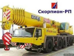 Услуги автокрана FAUN - 220 тонн по Харькову и Украине.