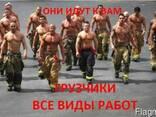 Услуги бригады грузчиков - фото 1