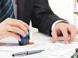 Услуги БТИ, Оформление, операции с недвижимостью