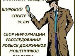 Услуги частных детективов и адвокатов для юридических лиц