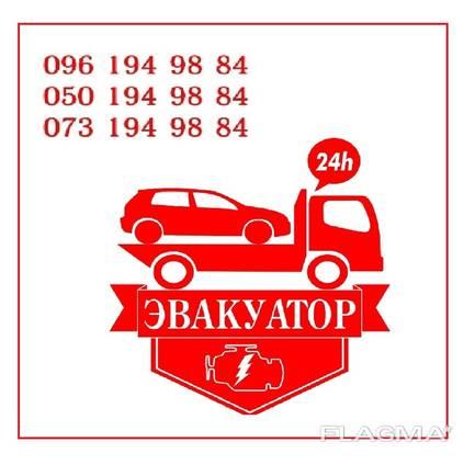 Перевозки габаритных грузов в Одессе. Услуги эвакуатора круг