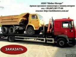 Услуги грузового эвакуатора до 10т Днепропетровск